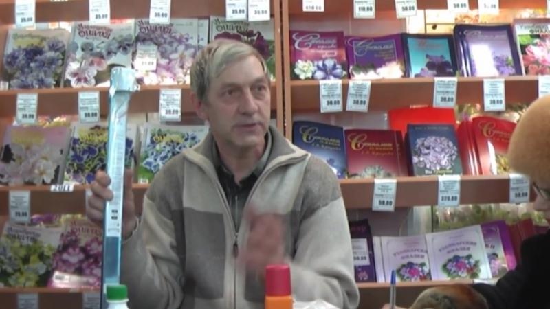 Освещение и др.аспекты ухода за фиалками от Н.Дорофеева