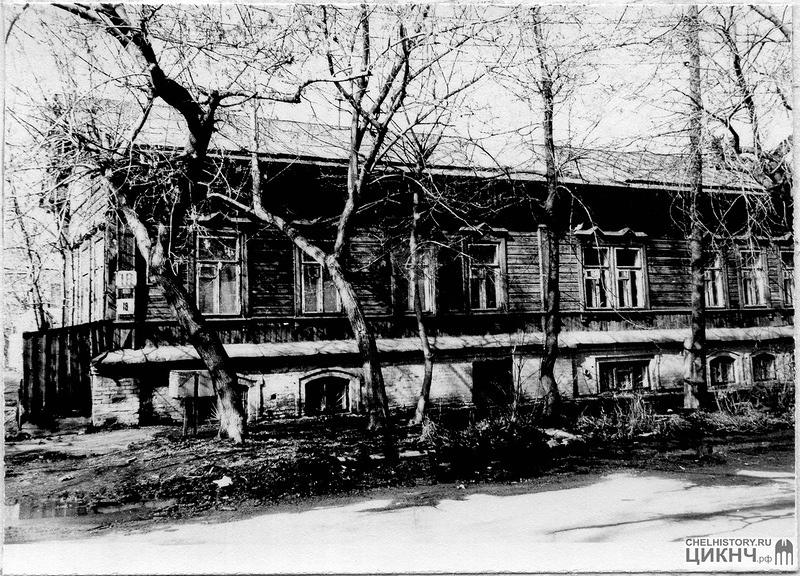 1990-е годы. Фотография из фонда Центра историко-культурного наследия Челябинска