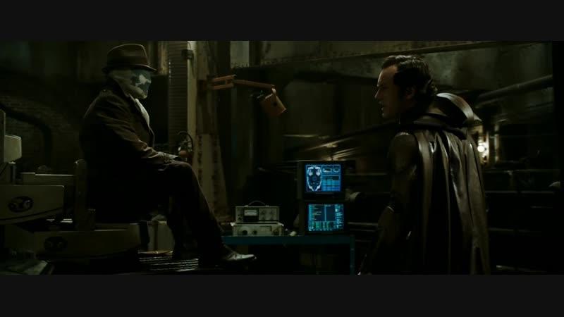 Watchmen (дружеский компромисс)