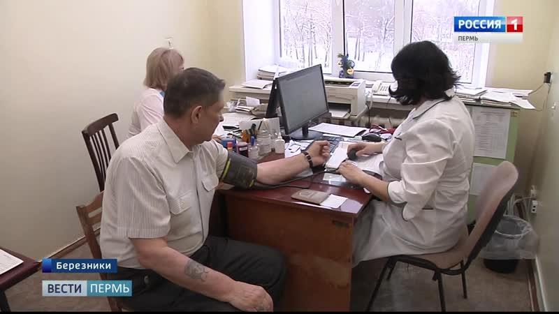 «Новая поликлиника»- процесс модернизации продолжится