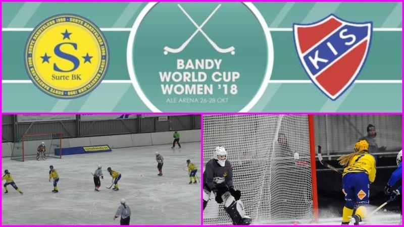 World Cup Women 2018 Sudet Skirö AIK 7 8 Placementmatch