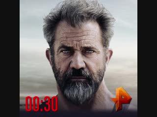 Кровный отец 22 октября на РЕН ТВ