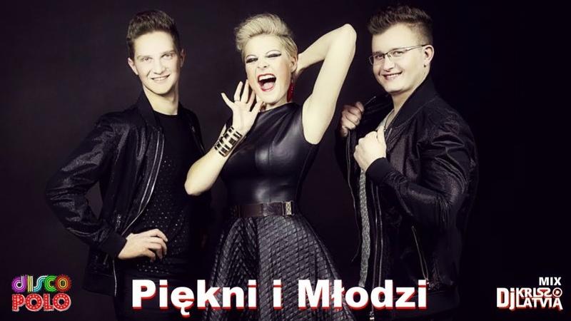 Piękni i Młodzi Dj Kriss Latvia mix