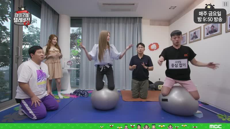 [MLT-207]Room 3 Hayoung Cut (Song Hayoung Fromis_9, Nancy Momoland, Jeong Hyeongdon, Jang Sungkyu)