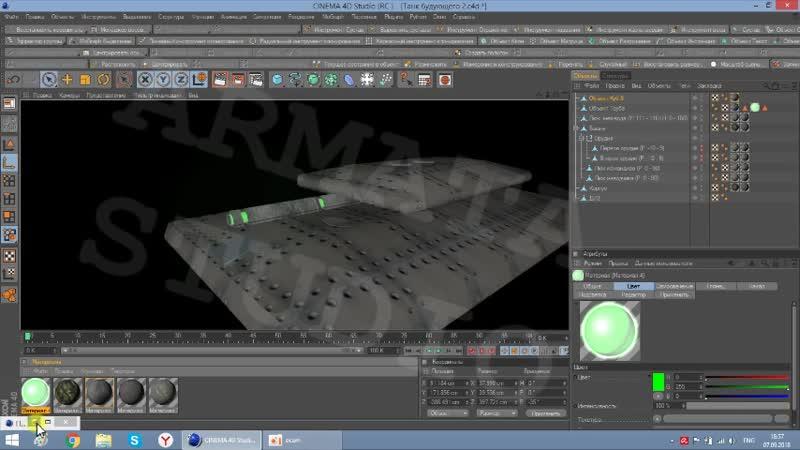 Как я Создавал Танк Будующего В Cinema 4D