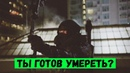 Стрела против Чёрной Стрелы (Стрела 1 Сезон 23 Серия)