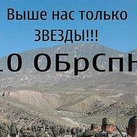 Роман Утробин