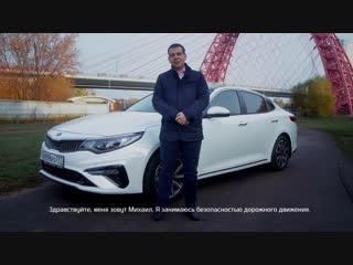 Выбор очевиден. Новая Kia Optima. Отзывы первых покупателей | #MyKia
