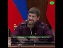 Реакция Кадырова на протесты в Ингушетии
