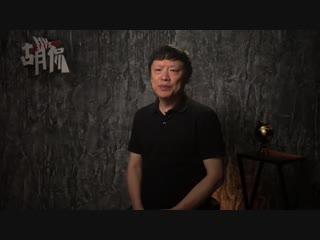 【Ху говорит】Синьцзян подвергся критике со стороны Запада за «нарушение права человека»