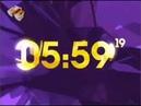 Часы СТС со звуком часов НТВ