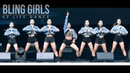 블링걸즈 BLING GIRLS (중학생) 칼군무 | 새안무 추가 | 은상 | TEEN's PERFECT POWERFUL DANCE | Filmed by lEtudel
