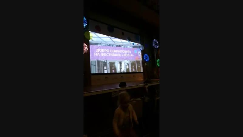 Церемония закрытия фестиваля Зёрна » Freewka.com - Смотреть онлайн в хорощем качестве