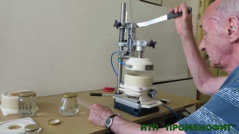 Устройство вакуумной укупорки банок Твист-Офф. Модель УУ-5