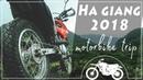 HA GIANG MOTORBIKE TRIP 2018 | ПУТЕШЕСТВИЕ ПО СЕВЕРНОМУ ВЬЕТНАМУ НА МОТОЦИКЛАХ