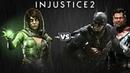 Injustice 2 - Чаровница против Бэтмена и Супермена - Intros Clashes rus
