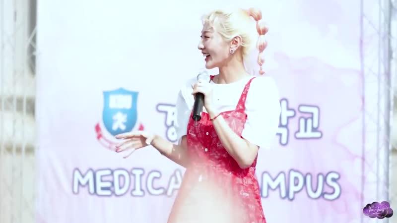 FANCAM 190514 BOL4 볼빨간 사춘기 @ Gyeongdong University Medical Festival