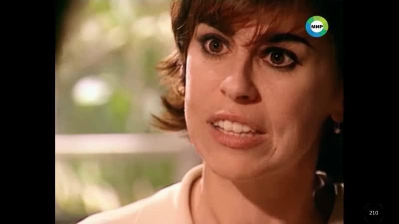 Маиза узнает что Лукас собрался в Марокко и устраивает ему скандал