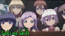『Lyrics AMV』 Death March kara Hajimaru Isekai Kyousoukyoku ED Full - Suki no Skill / Wake Up, Girls!