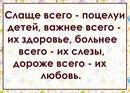 Галина Ямщикова фото #8