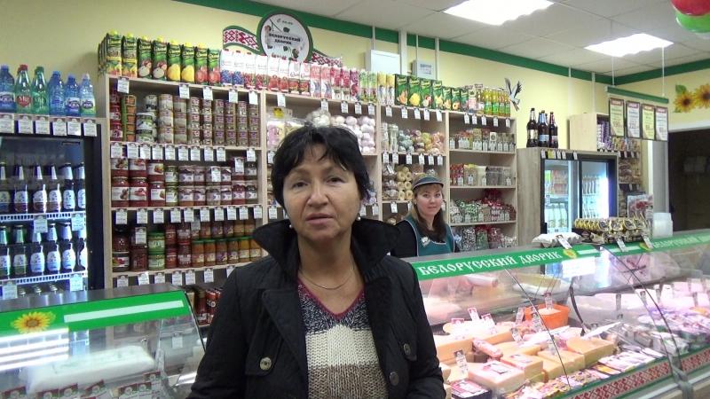 Отзыв нашей покупательницы о новом магазине Белорусский дворик по адресу м.Черная речка, ул.Савушкина 11