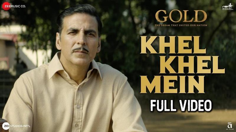 Khel Khel Mein - Full Video | Gold | Akshay Kumar | Mouni Roy | KK | Sachin-Jigar