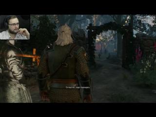 [Kuplinov ► Play] The Witcher 3: Hearts of Stone ► ДУХ ВИТАЛИКА ► #4
