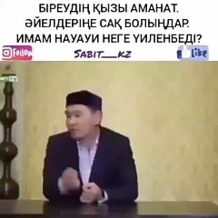 Instagram post by РУХАНИ ПОРТАЛ 🇰🇿 • Sep 15, 2018 at 5:56am UTC