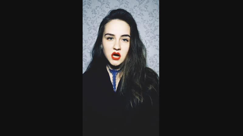 Анастасия Решетникова - Меланхолия
