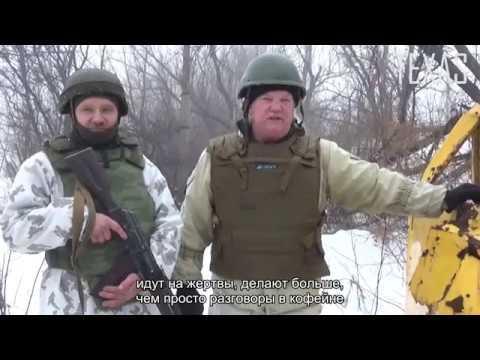 TEXAS VISITS DONBASS DEFENDERS IN SPARTAK (ENG/RUS SUBS) / Техас и защитники Донбасса на Спартаке