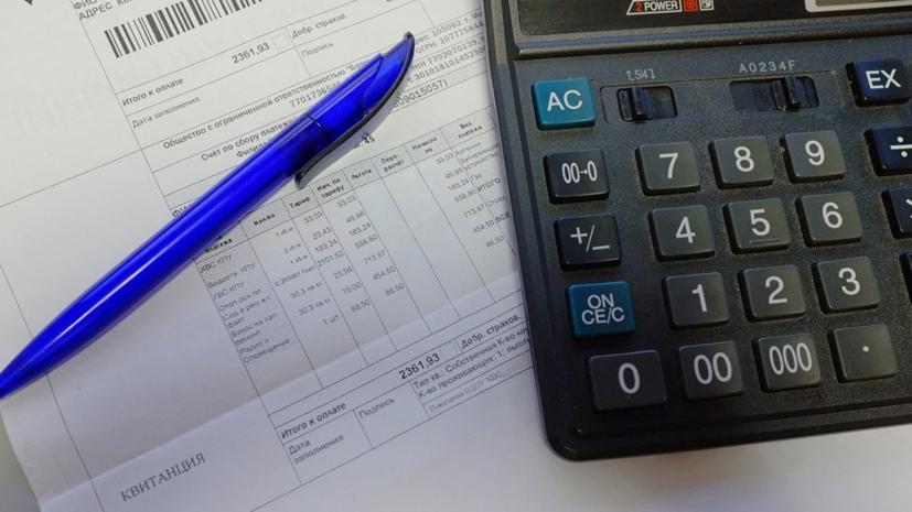 Закон об упрощении получения компенсации за капремонт принят в Госдуме
