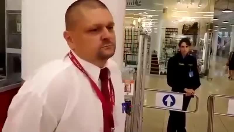 Приложи правую руку к сканеру и выходи с магазина НЕ ДЕЛАЙТЕ ТАК