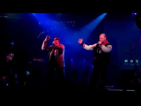 Sir-J (D.O.B.) выступил на 20 летии группы Многоточие. (16 ноября 2018 г.) (видео)