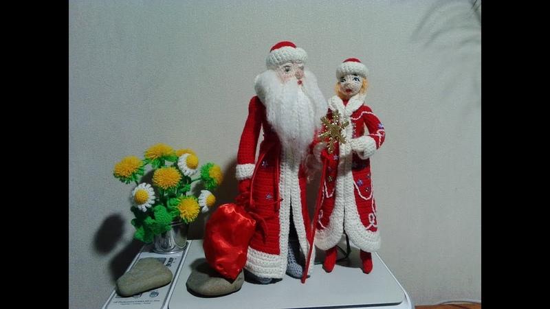 Дед Мороз ч 4 Santa Claus р 4 Amigurumi Crochet Вязаные игрушки Вяжем вместе