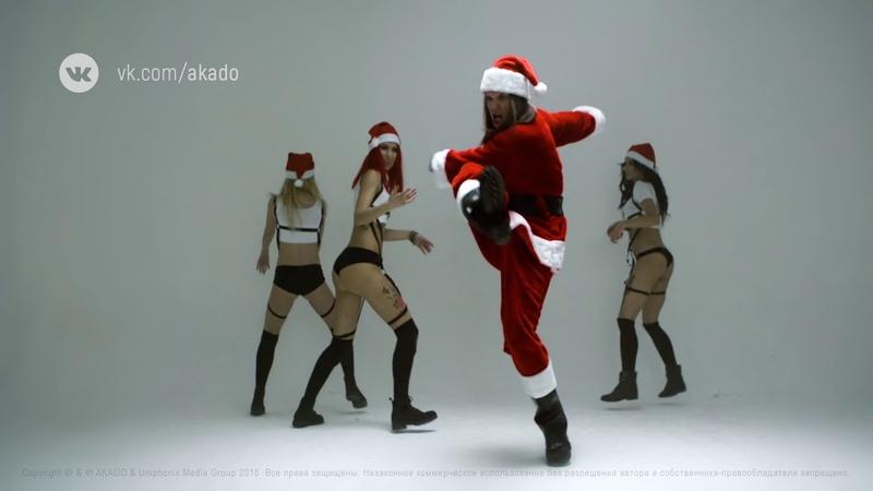 AKADO - Bad Santa good elves