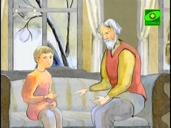 И С Шмелёв Лето Господне Филипповки 1 часть
