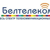 Регистрация ооо белореченск минимальный устав для регистрации ооо