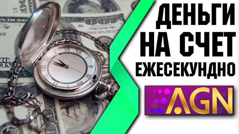 Acrona Investment Отзыв Обзор от участника Acrona Global NOD Акрона Глобал НОД Криптовалюта майнинг POS 7-25% в месяц пассива