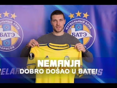 Неманья Милич подписывает контракт c ФК БАТЭ