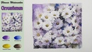 Drawing Flower watercolor White Chrysanthemum wet in wet Arches rough NAMIL ART