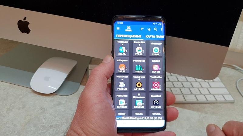 2 СПОСОБА как на Андроиде перенести приложения, игры на карту памяти micro SD