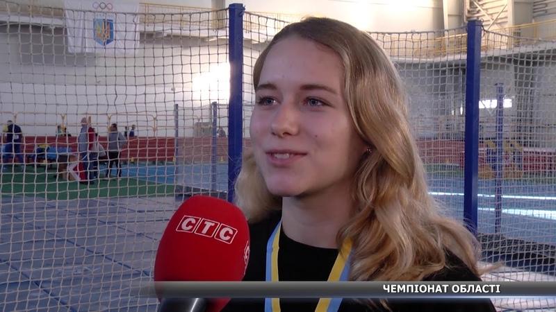 Відкритий чемпіонат Сумської області з легкої атлетики пройшов у Сумах