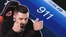 😱 HARD PLAY СМОТРИТ: 6 МИСТИЧЕСКИХ ЗВОНКОВ В 911 / ПРИЗРАКИ / ЗОМБИ / СЛЕНДЕР / ХОРРОРЫ / РЕАКЦИЯ