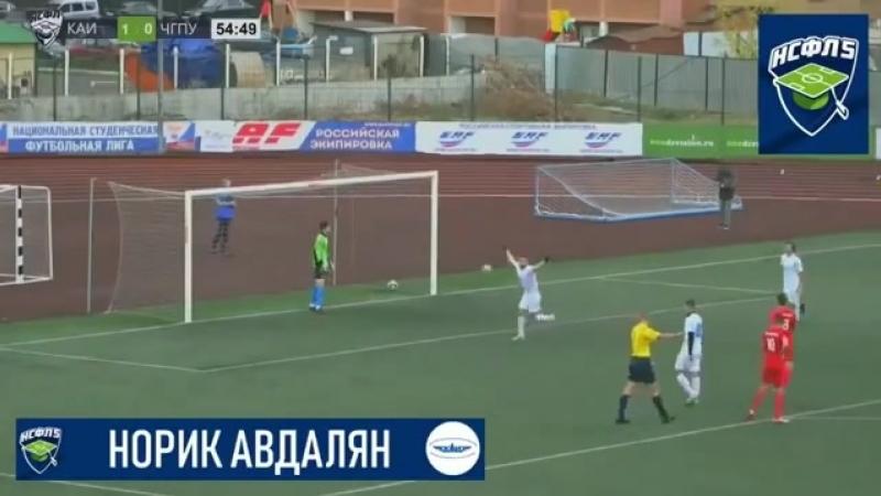 Норик Авдалян забивает пенальти просто невообразимо!