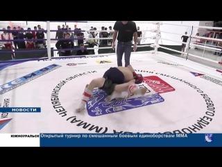 В Южноуральске прошел открытый турнир по смешанным боевым единоборствам ММА