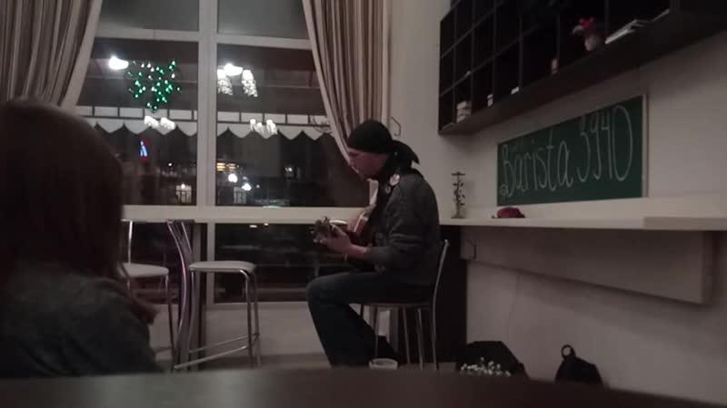 2018 11 28 Выступление в кафе БАРИСТА часть 1