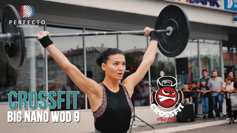 12.06.2019 CROSSFIT | Big Nano WOD 9 | Team Force