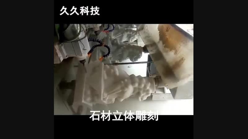 4040 CNC engraving machine