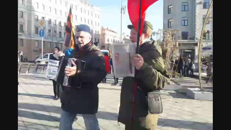 Пикет НОД на Тверской