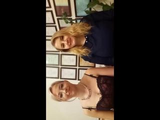 Страх критики (психолог Дарья Константинова и психолог Анна Милова)